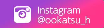 Instagram @ookatsu_h